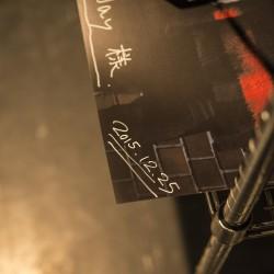 2015.12.25 @ 渋谷Milkyway – フロアライブワンマン –1