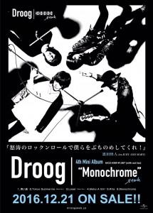 「Droog/Monochrome」ポスター