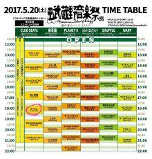 2017.05.20(Sat) at 会場:吉祥寺CLUB SEATA/PLANETK/曼荼羅/シルバーエレファント/SHUFFLE /WARP フライヤー