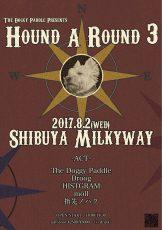 2017.08.02(Wed) at 渋谷Miky way フライヤー