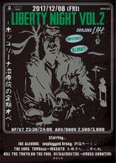 2017.12.08(Fri) at 新宿LOFT BAR LOUNGE フライヤー